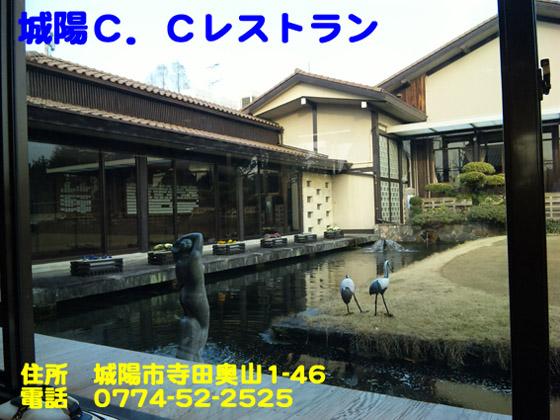https://cdn-ak.f.st-hatena.com/images/fotolife/d/dreammiminabe53/20010103/20010103105740.jpg