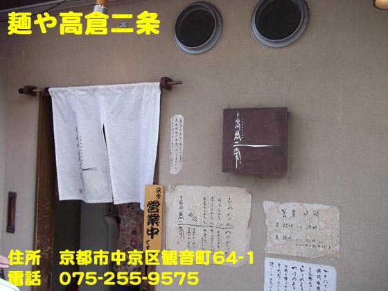 https://cdn-ak.f.st-hatena.com/images/fotolife/d/dreammiminabe53/20010103/20010103105940.jpg
