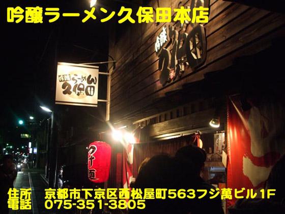 https://cdn-ak.f.st-hatena.com/images/fotolife/d/dreammiminabe53/20010103/20010103110010.jpg