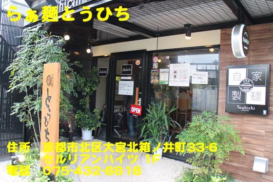 https://cdn-ak.f.st-hatena.com/images/fotolife/d/dreammiminabe53/20010103/20010103110130.jpg