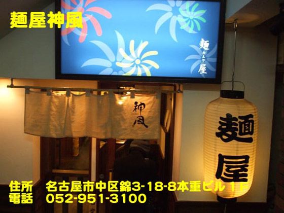 https://cdn-ak.f.st-hatena.com/images/fotolife/d/dreammiminabe53/20010103/20010103110750.jpg