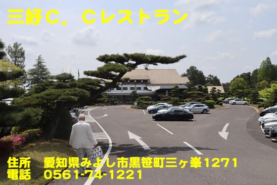 https://cdn-ak.f.st-hatena.com/images/fotolife/d/dreammiminabe53/20010103/20010103110910.jpg