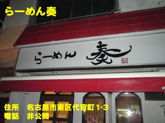 https://cdn-ak.f.st-hatena.com/images/fotolife/d/dreammiminabe53/20010103/20010103110951.jpg