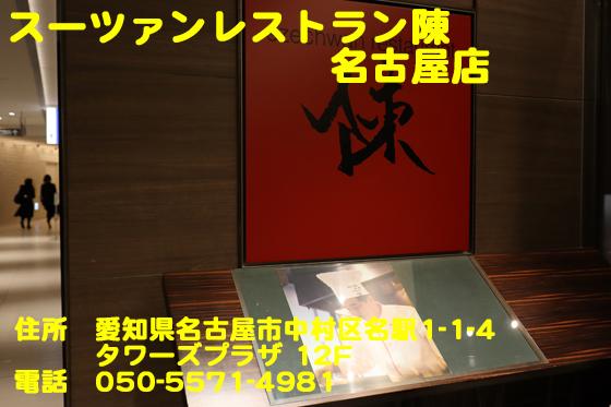 https://cdn-ak.f.st-hatena.com/images/fotolife/d/dreammiminabe53/20010103/20010103111120.jpg