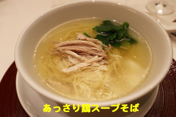 https://cdn-ak.f.st-hatena.com/images/fotolife/d/dreammiminabe53/20010103/20010103111131.jpg