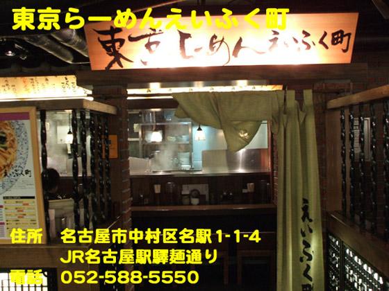 https://cdn-ak.f.st-hatena.com/images/fotolife/d/dreammiminabe53/20010103/20010103111250.jpg