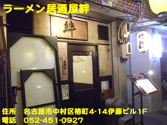 https://cdn-ak.f.st-hatena.com/images/fotolife/d/dreammiminabe53/20010103/20010103111340.jpg