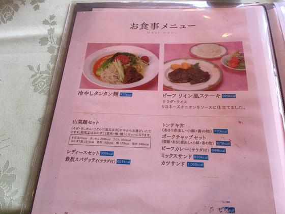 https://cdn-ak.f.st-hatena.com/images/fotolife/d/dreammiminabe53/20010103/20010103111420.jpg
