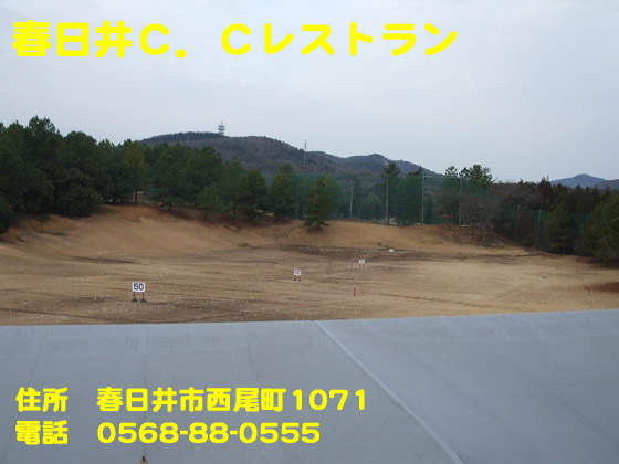 https://cdn-ak.f.st-hatena.com/images/fotolife/d/dreammiminabe53/20010103/20010103111440.jpg