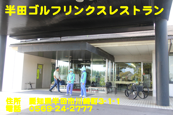 https://cdn-ak.f.st-hatena.com/images/fotolife/d/dreammiminabe53/20010103/20010103111530.jpg