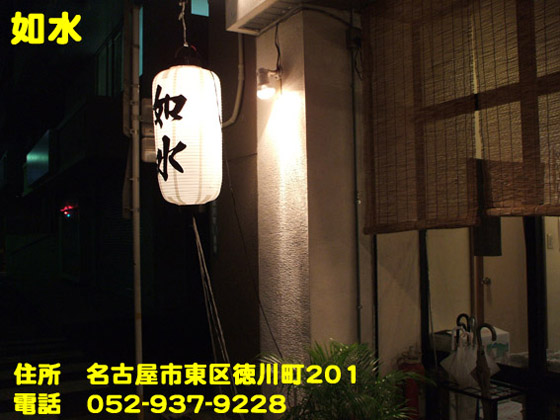 https://cdn-ak.f.st-hatena.com/images/fotolife/d/dreammiminabe53/20010103/20010103111630.jpg