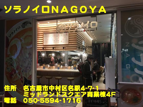 https://cdn-ak.f.st-hatena.com/images/fotolife/d/dreammiminabe53/20010103/20010103111740.jpg