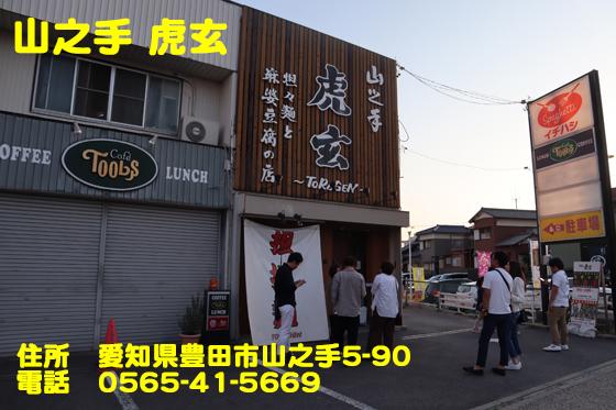https://cdn-ak.f.st-hatena.com/images/fotolife/d/dreammiminabe53/20010103/20010103111810.jpg
