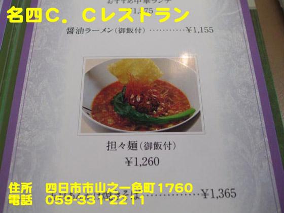 https://cdn-ak.f.st-hatena.com/images/fotolife/d/dreammiminabe53/20010103/20010103111850.jpg