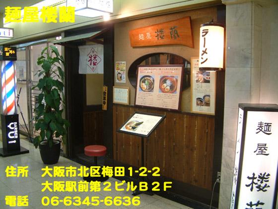 https://cdn-ak.f.st-hatena.com/images/fotolife/d/dreammiminabe53/20010103/20010103112050.jpg