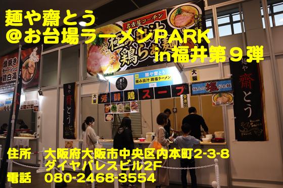 https://cdn-ak.f.st-hatena.com/images/fotolife/d/dreammiminabe53/20010103/20010103112130.jpg