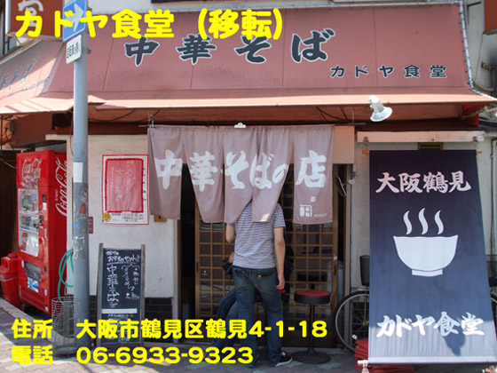 https://cdn-ak.f.st-hatena.com/images/fotolife/d/dreammiminabe53/20010103/20010103112150.jpg