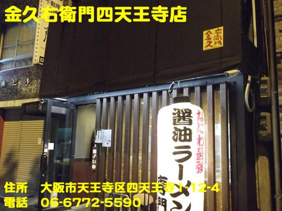 https://cdn-ak.f.st-hatena.com/images/fotolife/d/dreammiminabe53/20010103/20010103112230.jpg