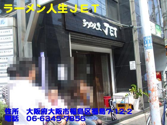 https://cdn-ak.f.st-hatena.com/images/fotolife/d/dreammiminabe53/20010103/20010103112400.jpg