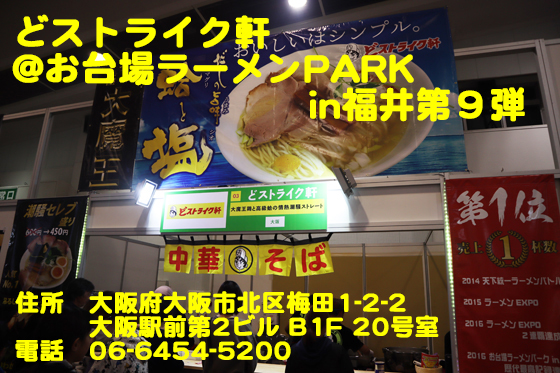 https://cdn-ak.f.st-hatena.com/images/fotolife/d/dreammiminabe53/20010103/20010103112430.jpg