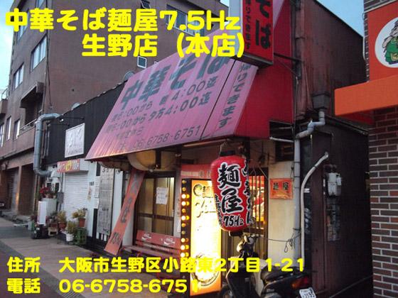 https://cdn-ak.f.st-hatena.com/images/fotolife/d/dreammiminabe53/20010103/20010103112450.jpg
