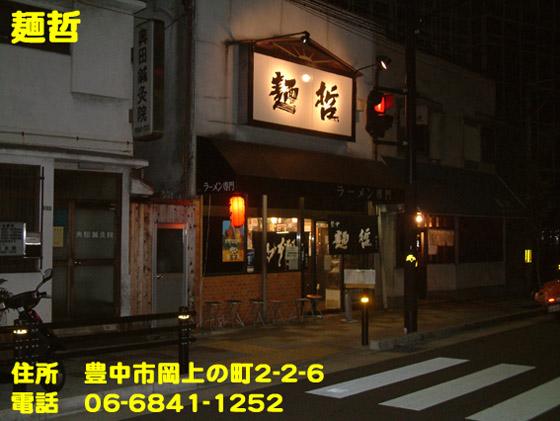 https://cdn-ak.f.st-hatena.com/images/fotolife/d/dreammiminabe53/20010103/20010103112520.jpg