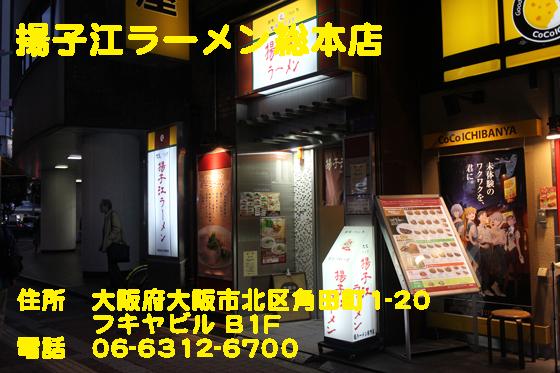 https://cdn-ak.f.st-hatena.com/images/fotolife/d/dreammiminabe53/20010103/20010103112630.jpg