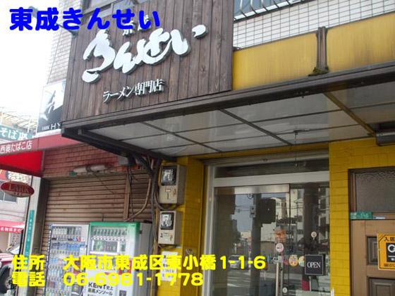 https://cdn-ak.f.st-hatena.com/images/fotolife/d/dreammiminabe53/20010103/20010103112700.jpg