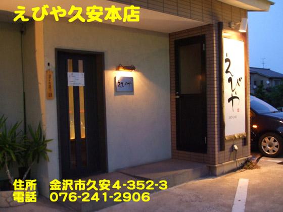 https://cdn-ak.f.st-hatena.com/images/fotolife/d/dreammiminabe53/20010103/20010103114140.jpg