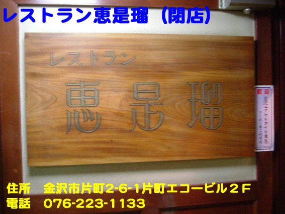 https://cdn-ak.f.st-hatena.com/images/fotolife/d/dreammiminabe53/20010103/20010103114330.jpg