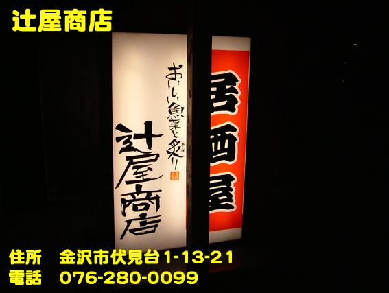 https://cdn-ak.f.st-hatena.com/images/fotolife/d/dreammiminabe53/20010103/20010103114520.jpg
