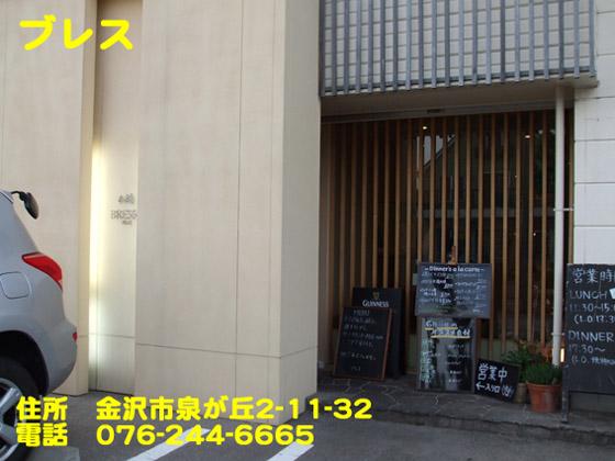 https://cdn-ak.f.st-hatena.com/images/fotolife/d/dreammiminabe53/20010103/20010103114700.jpg