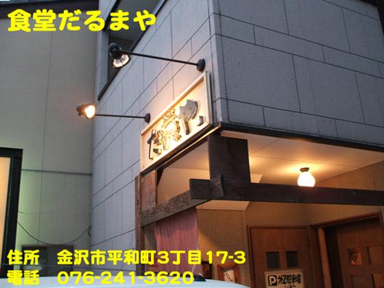 https://cdn-ak.f.st-hatena.com/images/fotolife/d/dreammiminabe53/20010103/20010103114750.jpg