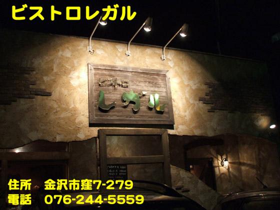 https://cdn-ak.f.st-hatena.com/images/fotolife/d/dreammiminabe53/20010103/20010103114830.jpg