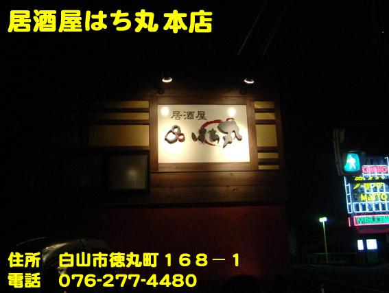 https://cdn-ak.f.st-hatena.com/images/fotolife/d/dreammiminabe53/20010103/20010103114900.jpg