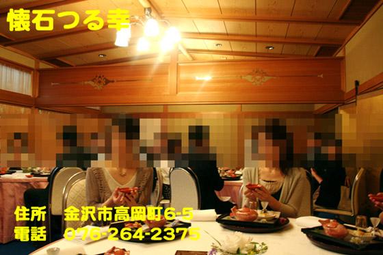https://cdn-ak.f.st-hatena.com/images/fotolife/d/dreammiminabe53/20010103/20010103114920.jpg