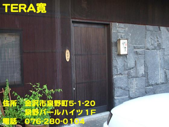 https://cdn-ak.f.st-hatena.com/images/fotolife/d/dreammiminabe53/20010103/20010103114940.jpg