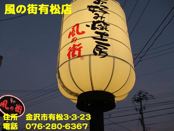 https://cdn-ak.f.st-hatena.com/images/fotolife/d/dreammiminabe53/20010103/20010103115010.jpg