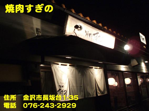 https://cdn-ak.f.st-hatena.com/images/fotolife/d/dreammiminabe53/20010103/20010103115120.jpg