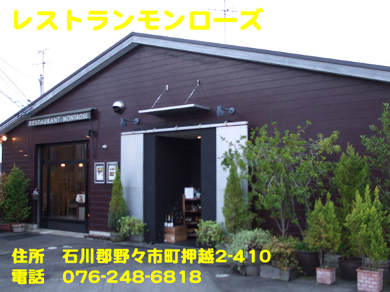 https://cdn-ak.f.st-hatena.com/images/fotolife/d/dreammiminabe53/20010103/20010103115220.jpg