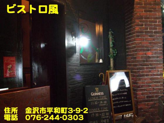 https://cdn-ak.f.st-hatena.com/images/fotolife/d/dreammiminabe53/20010103/20010103115440.jpg