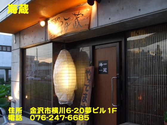 https://cdn-ak.f.st-hatena.com/images/fotolife/d/dreammiminabe53/20010103/20010103115531.jpg