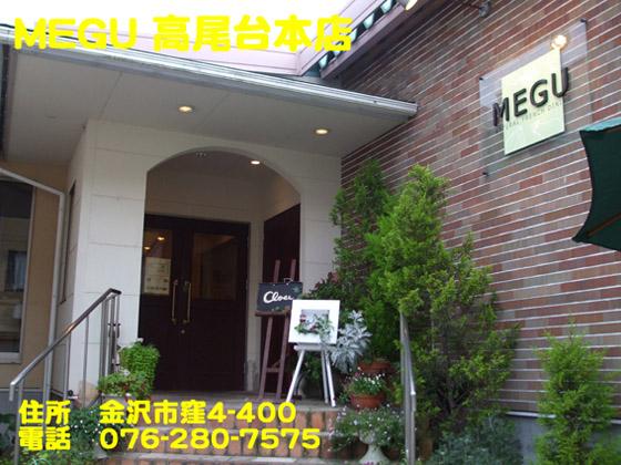 https://cdn-ak.f.st-hatena.com/images/fotolife/d/dreammiminabe53/20010103/20010103115830.jpg