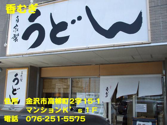 https://cdn-ak.f.st-hatena.com/images/fotolife/d/dreammiminabe53/20010103/20010103115950.jpg