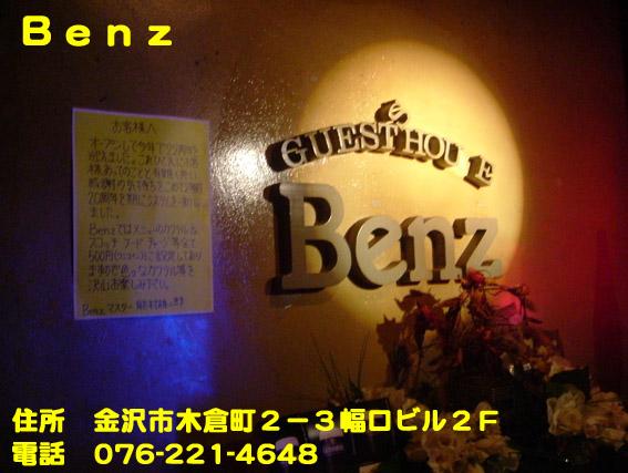https://cdn-ak.f.st-hatena.com/images/fotolife/d/dreammiminabe53/20010103/20010103120100.jpg