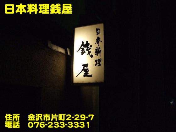 https://cdn-ak.f.st-hatena.com/images/fotolife/d/dreammiminabe53/20010103/20010103120320.jpg