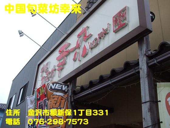 https://cdn-ak.f.st-hatena.com/images/fotolife/d/dreammiminabe53/20010103/20010103120340.jpg