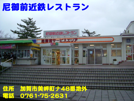 https://cdn-ak.f.st-hatena.com/images/fotolife/d/dreammiminabe53/20010103/20010103120500.jpg