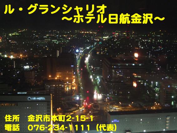 https://cdn-ak.f.st-hatena.com/images/fotolife/d/dreammiminabe53/20010103/20010103120520.jpg