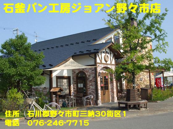 https://cdn-ak.f.st-hatena.com/images/fotolife/d/dreammiminabe53/20010103/20010103120550.jpg